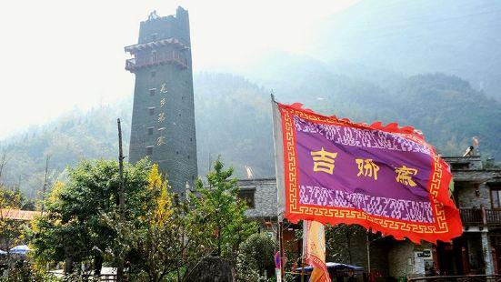 北川羌城旅遊區