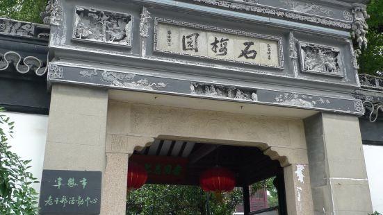 Shimeiyuan