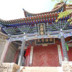 Xining Beishan Mountain Park User Photo