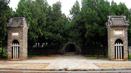 Tomb of Zhang Heng