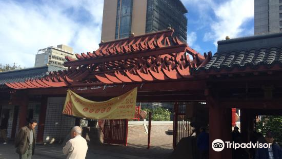 Buddha's Universal Church