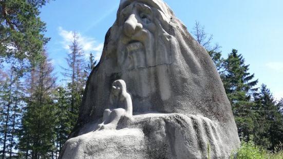 The Troll Sculpture Kollentrollet