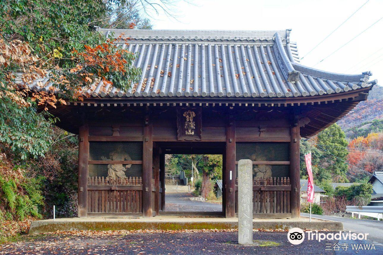 Mitaniji Temple