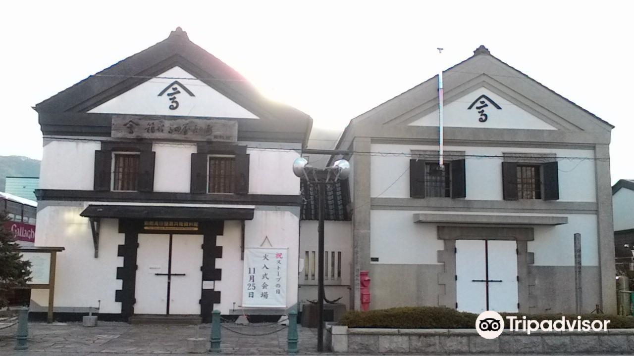 하코다테 타카다야 카헤자료관