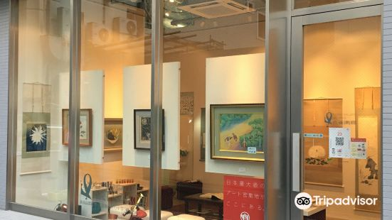 Kujaku Gallery