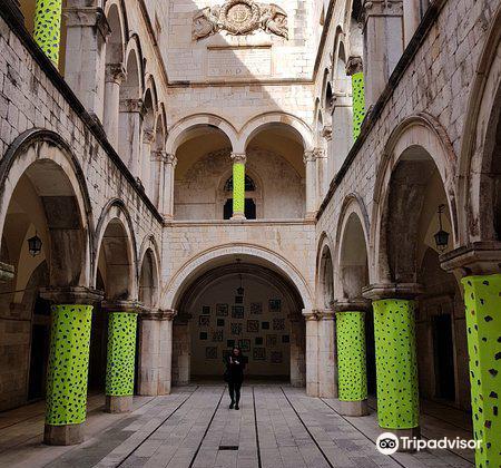 Memorial Room of the Defenders of Dubrovnik