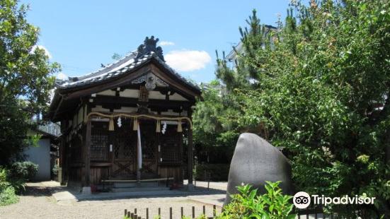 Sō-jinja Shrine