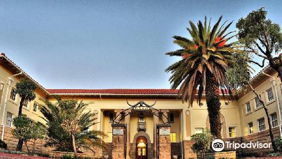 南非國家博物館