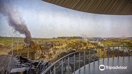 Borodino Battle Museum Panorama