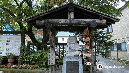 Symbol Oni