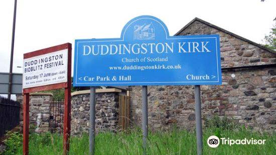 Duddingston Kirk