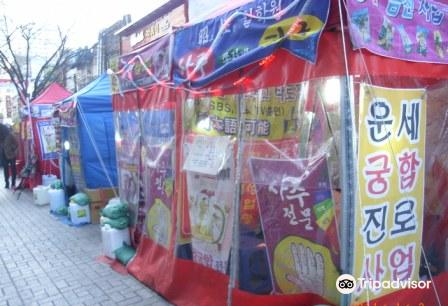 Yeongseon uphill street