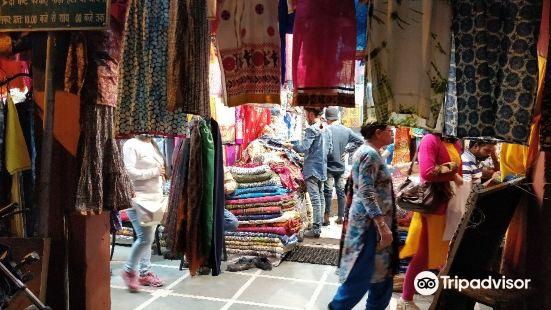 Bapu Bazaar