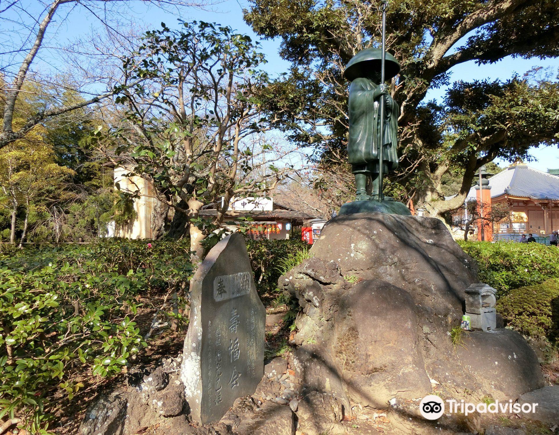 Kobodaishi Statue