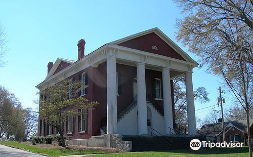 Old Campbell County Museum and Research Room