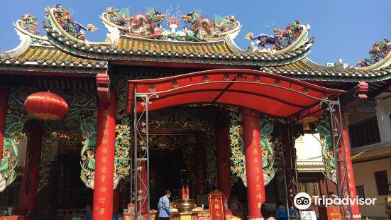 Kuan Oo Shrine