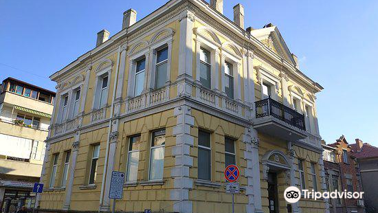 Historical Museum of Burgas