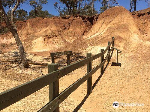 Pink Cliffs Reserve