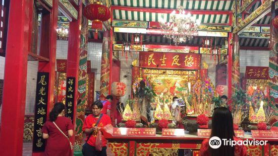 A. Leng Keng Shrine