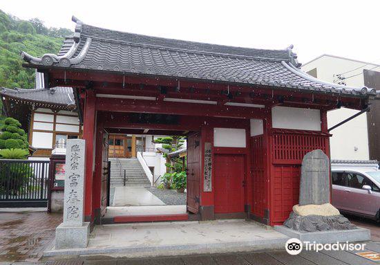 Fushunin Temple
