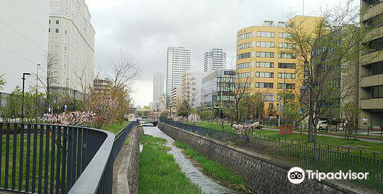 Soseigawa Park