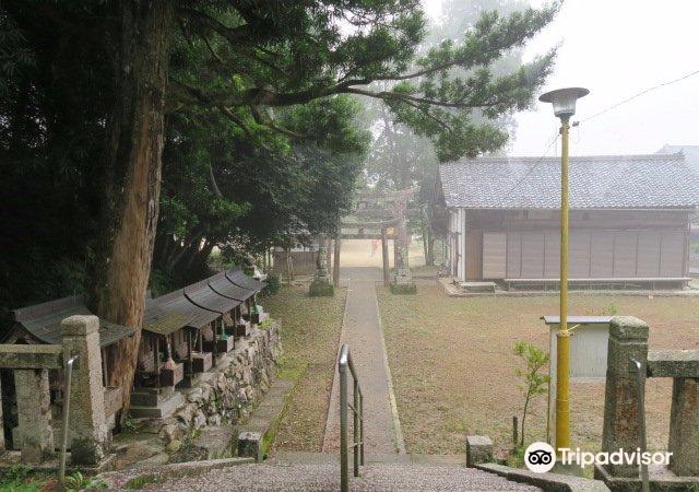 Kifune Park
