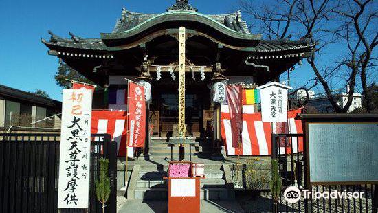 Benten-do Temple
