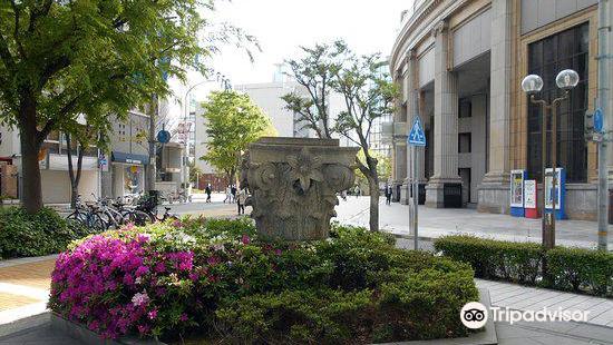 Capital of Old Mitsubishi Bank Sannomiya Branch