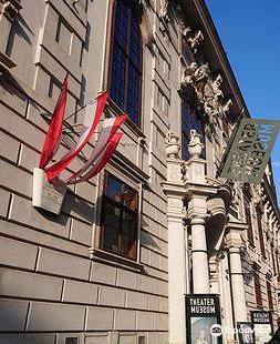 奧地利戲劇博物館