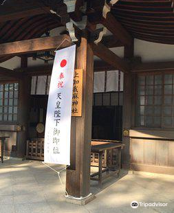 Kamichikama Shrine
