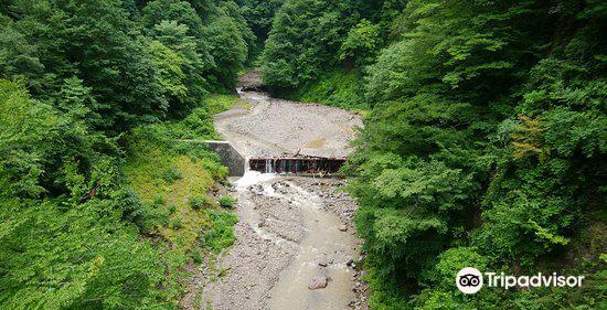Daisen Fall Suspension Bridge