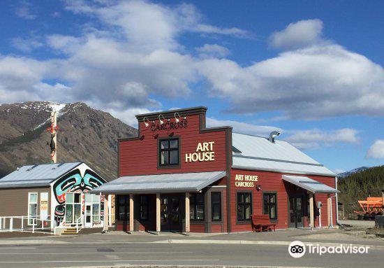 Art House Carcross