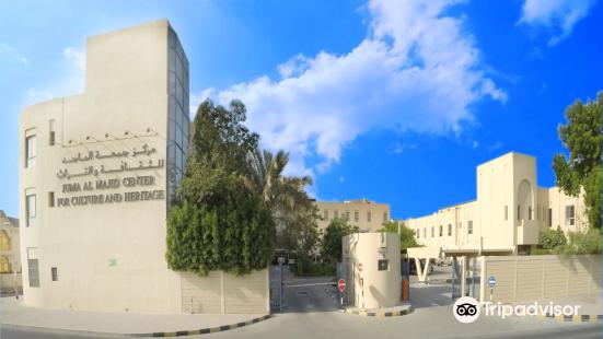 Juma Al Majid Heritage and Culture Center