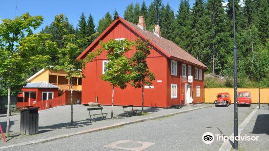 Norwegian Post Museum