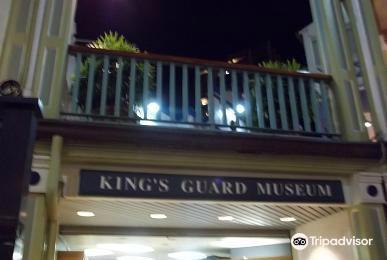國王衛隊博物館