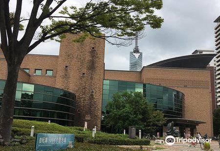 Fukuoka City Central Ward Main Library