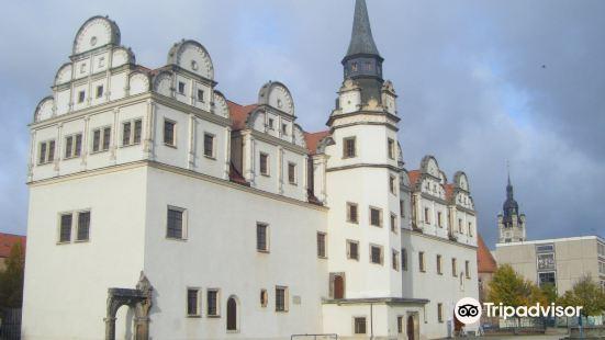Museum fur Stadtgeschichte Dessau Johannbau