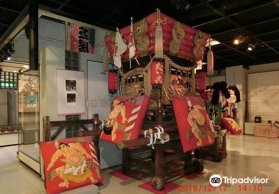 琴平町立歷史民俗資料館