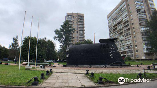 History of Russian Submarine Forces Museum
