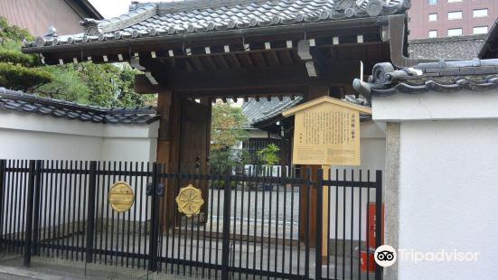 Shogyo-in