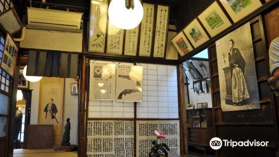 寺田屋博物館