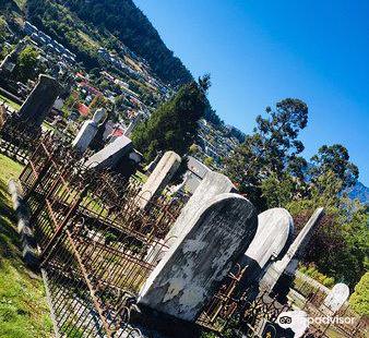皇后鎮公墓