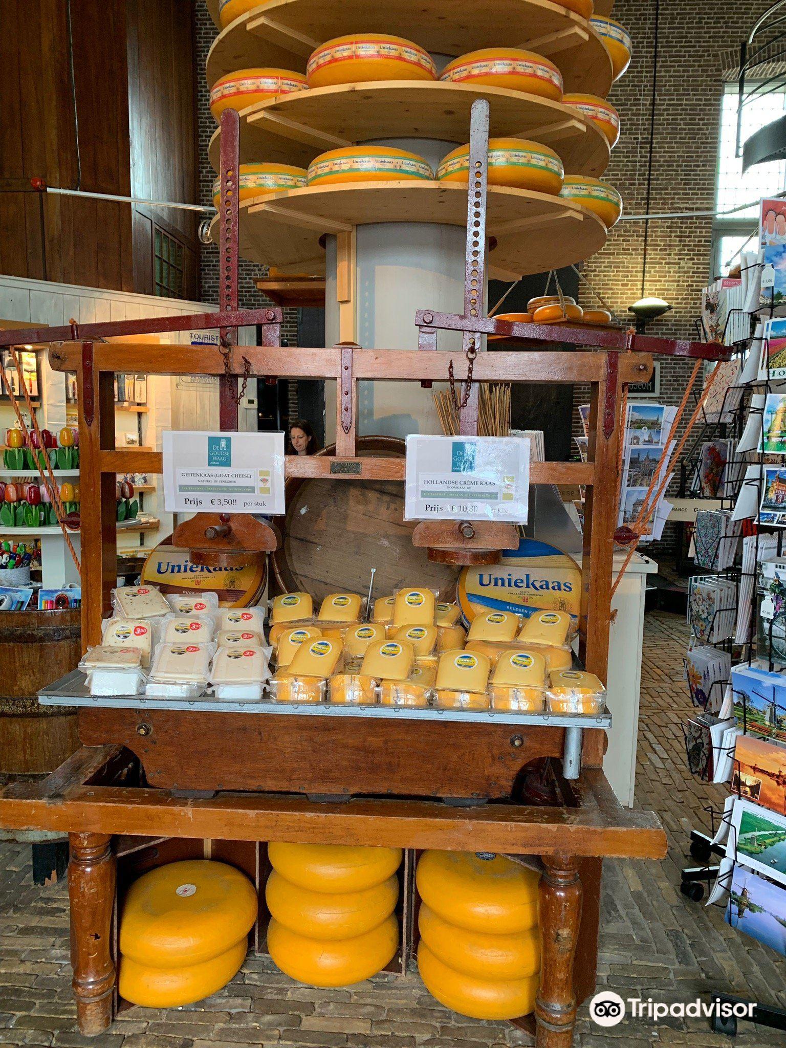 乳酪博物館