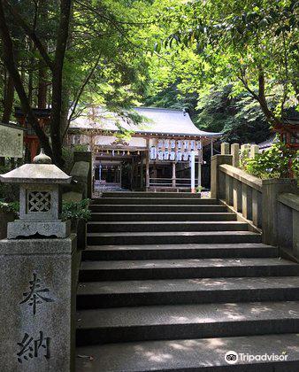 Ogura Shrine