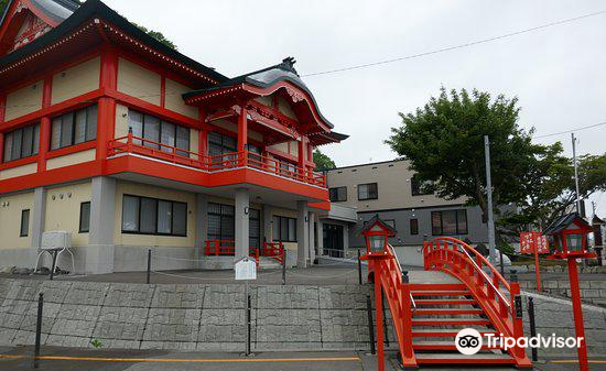 Shingonji Temple