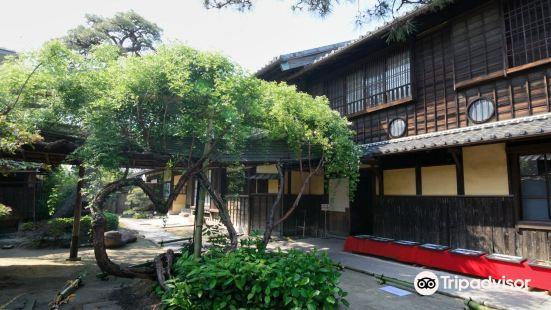 Oguri Family's House