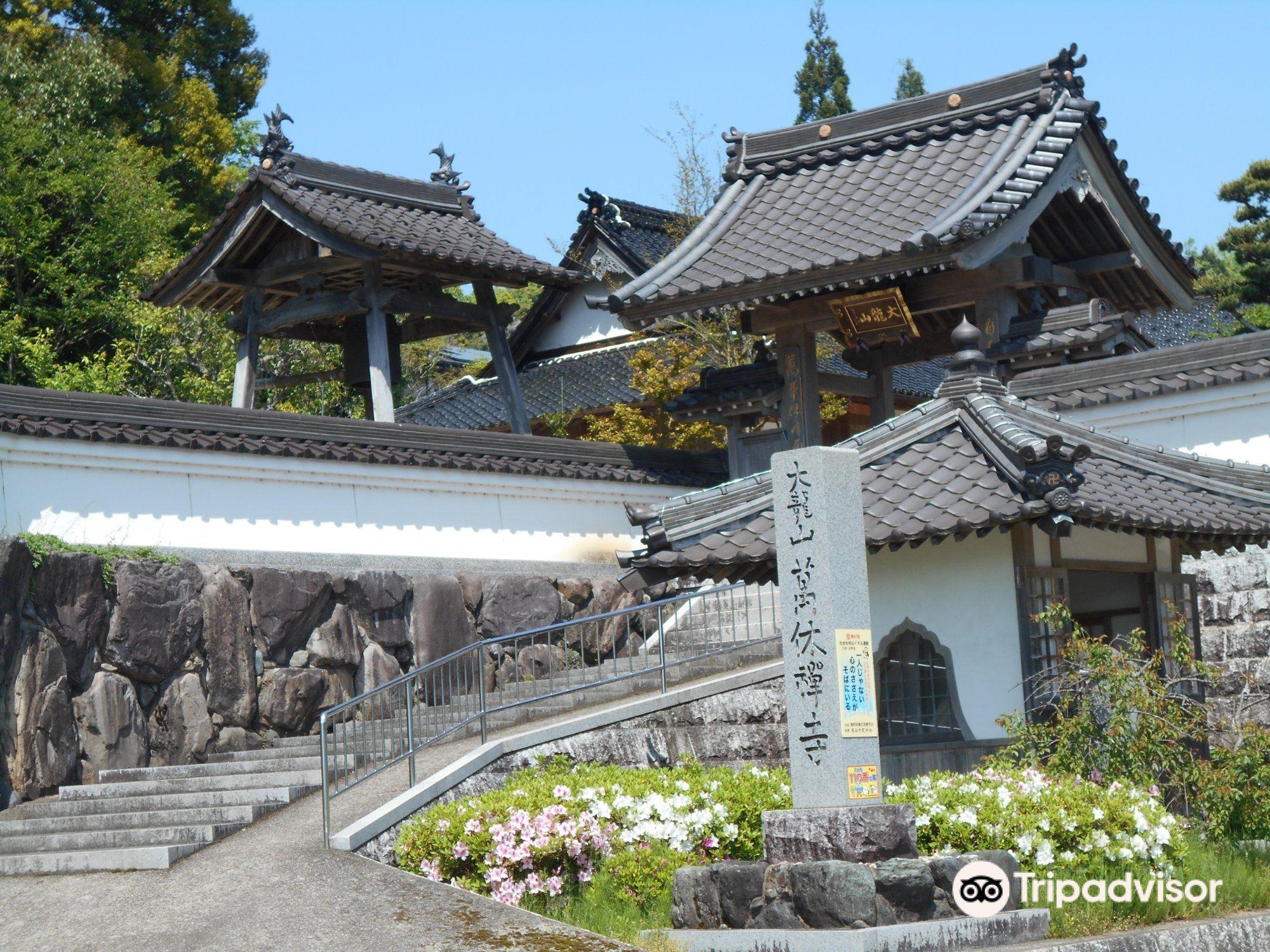 Toyooka City History Museum:Tajima Kokufu and Kokubunji Hal