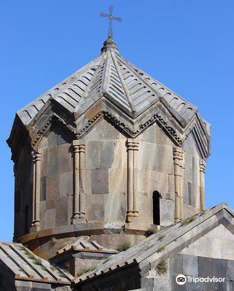 Vahramashen Church