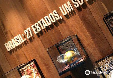 Museu Selecao Brasileira - CBF Museu Selecao Brasileira - CBF
