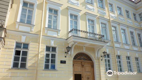 Pushkin Museum and Memorial Apartment